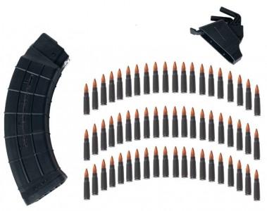 Zásobník AK 47